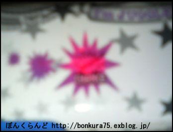 b0080809_2213635.jpg