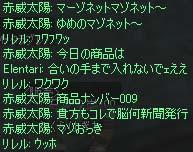 c0012810_8465955.jpg