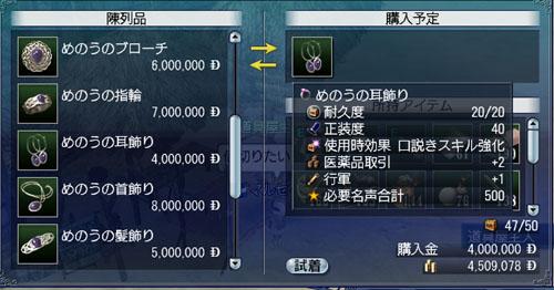 b0072412_2354899.jpg