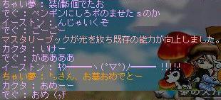 f0048418_10281866.jpg