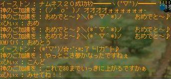 f0048418_22281674.jpg