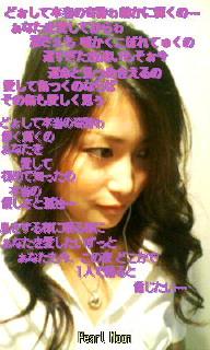 c0117027_2348572.jpg