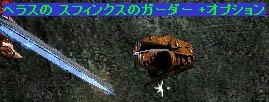 f0044936_13215984.jpg