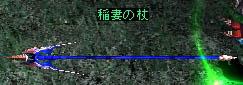 f0044936_1322731.jpg