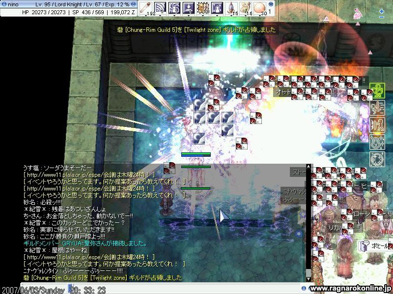 f0067838_06827.jpg