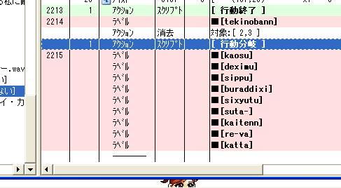 f0075439_17391477.jpg