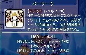 e0107543_19562845.jpg