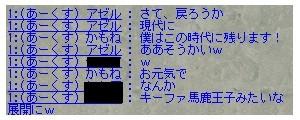 d0122844_121081.jpg