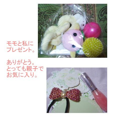 f0087044_2554619.jpg