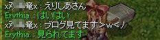 c0106945_12352563.jpg