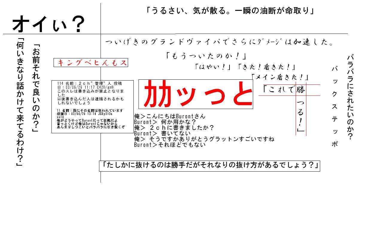 b0098246_825040.jpg