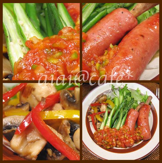 サルサソースで♪ソーセージと野菜のプレート_a0056451_1356316.jpg