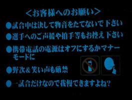 d0104659_17391965.jpg