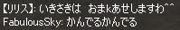 a0030061_18481973.jpg