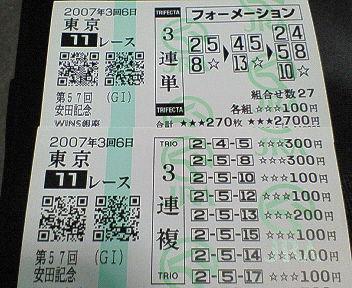 b0011963_693725.jpg