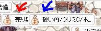 f0123280_20504989.jpg