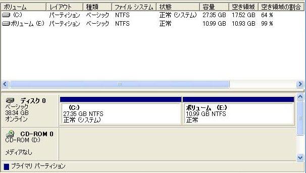 d0098597_1827578.jpg