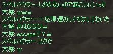c0012810_12381725.jpg