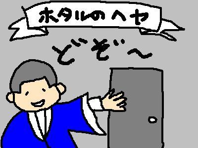 b0021311_23311931.jpg