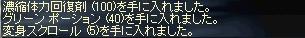 e0029224_20162627.jpg