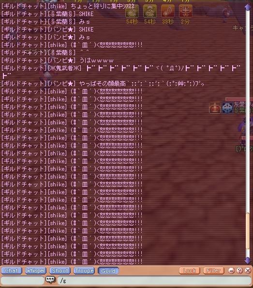 f0122524_1259584.jpg