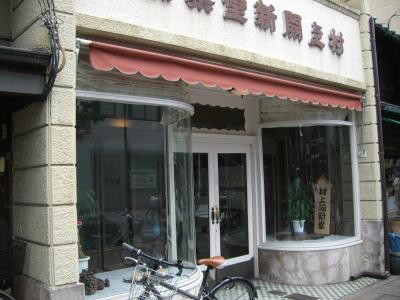 京都がんがん旅その4_c0006826_19591856.jpg