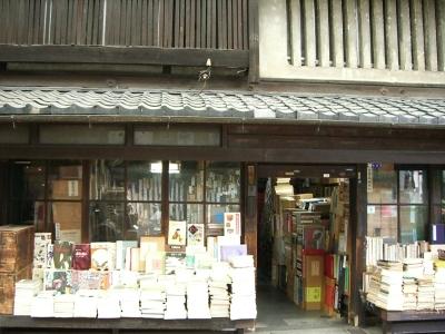 京都がんがん旅その4_c0006826_19594691.jpg