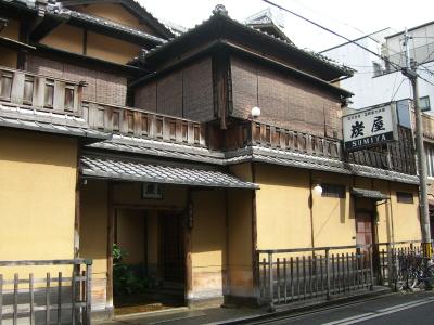京都がんがん旅その4_c0006826_2003252.jpg