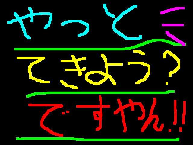 f0056935_2262449.jpg