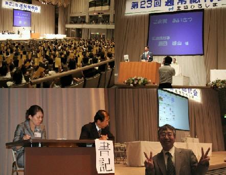 総代会でのY谷_f0016038_1740852.jpg
