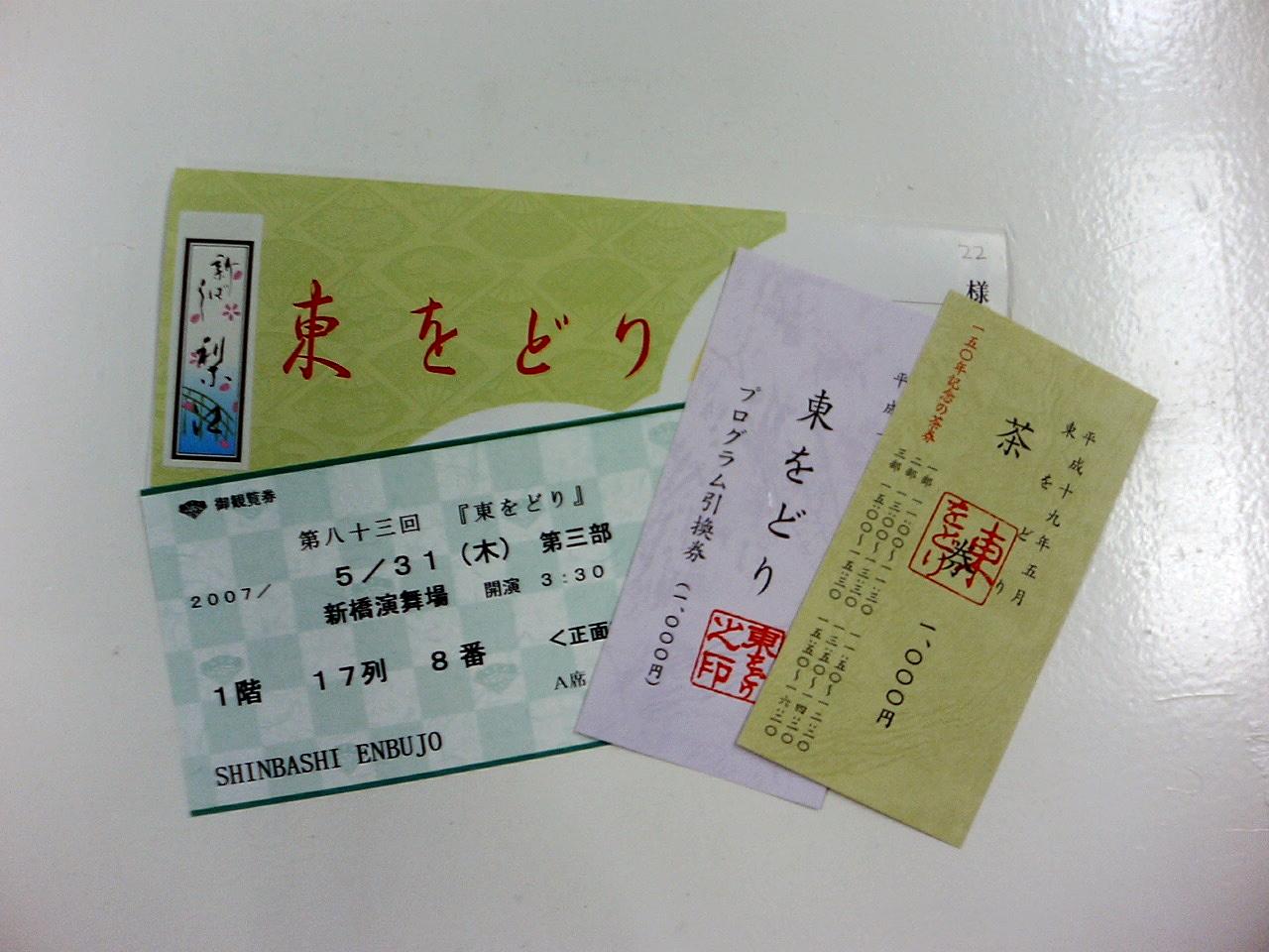 b0019140_186518.jpg