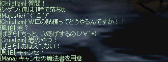 b0010543_22235697.jpg