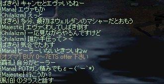 b0010543_2224146.jpg