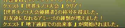 a0008356_634651.jpg