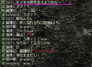 c0107459_1310526.jpg
