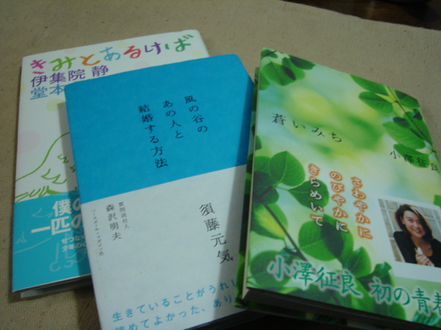 雑多な読書_a0025572_2155593.jpg
