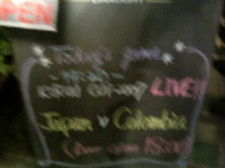 日本×コロンビア キリンカップサッカー2007_c0025217_12234168.jpg