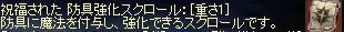 f0101117_21504684.jpg