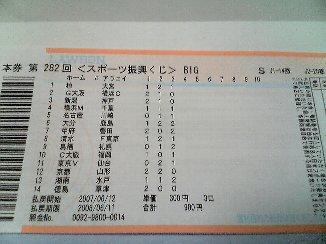 a0055024_2218360.jpg