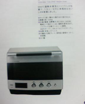 e0065928_18321660.jpg