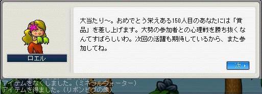f0102630_11122857.jpg