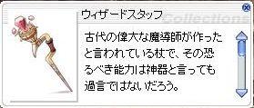 f0101240_10192958.jpg