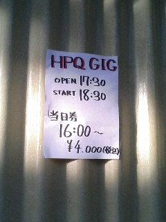 44.HPQギグ in 渋谷AX_e0013944_313298.jpg