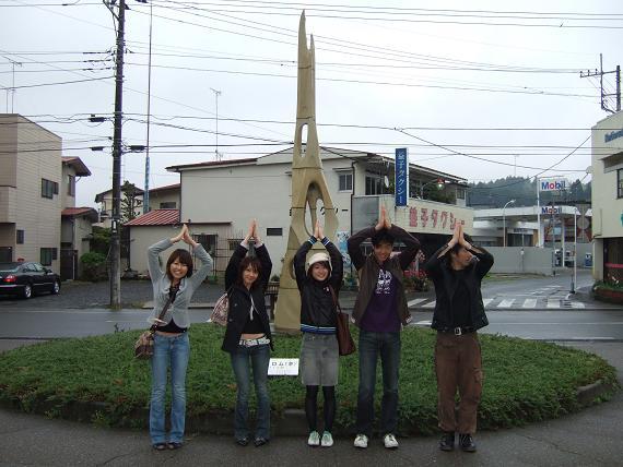 栃木県立益子特別支援学校 - JapaneseClass.jp