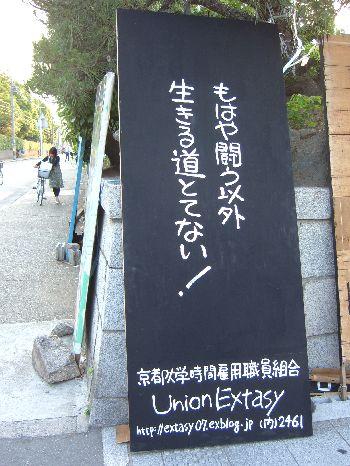 タテカン・コレクション_e0122952_2333162.jpg