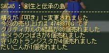e0081559_751275.jpg