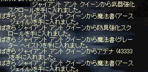 f0043259_8475589.jpg