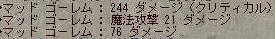 b0099264_18511879.jpg