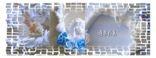 a0092074_9234142.jpg