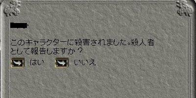 a0051081_19484438.jpg
